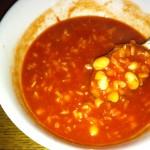Navy Bean & Roasted Garlic Soup