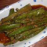 Sauteed Winged Beans