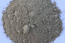 Chamber-Bitter-Powder