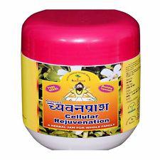 Brahmi-Chyawanprash