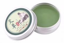 Mugwort-Essential-Health-Skin-Care-Massage-Oil