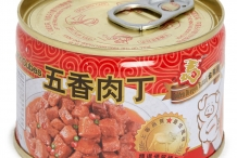 Canned-pork