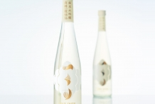 Sake-5