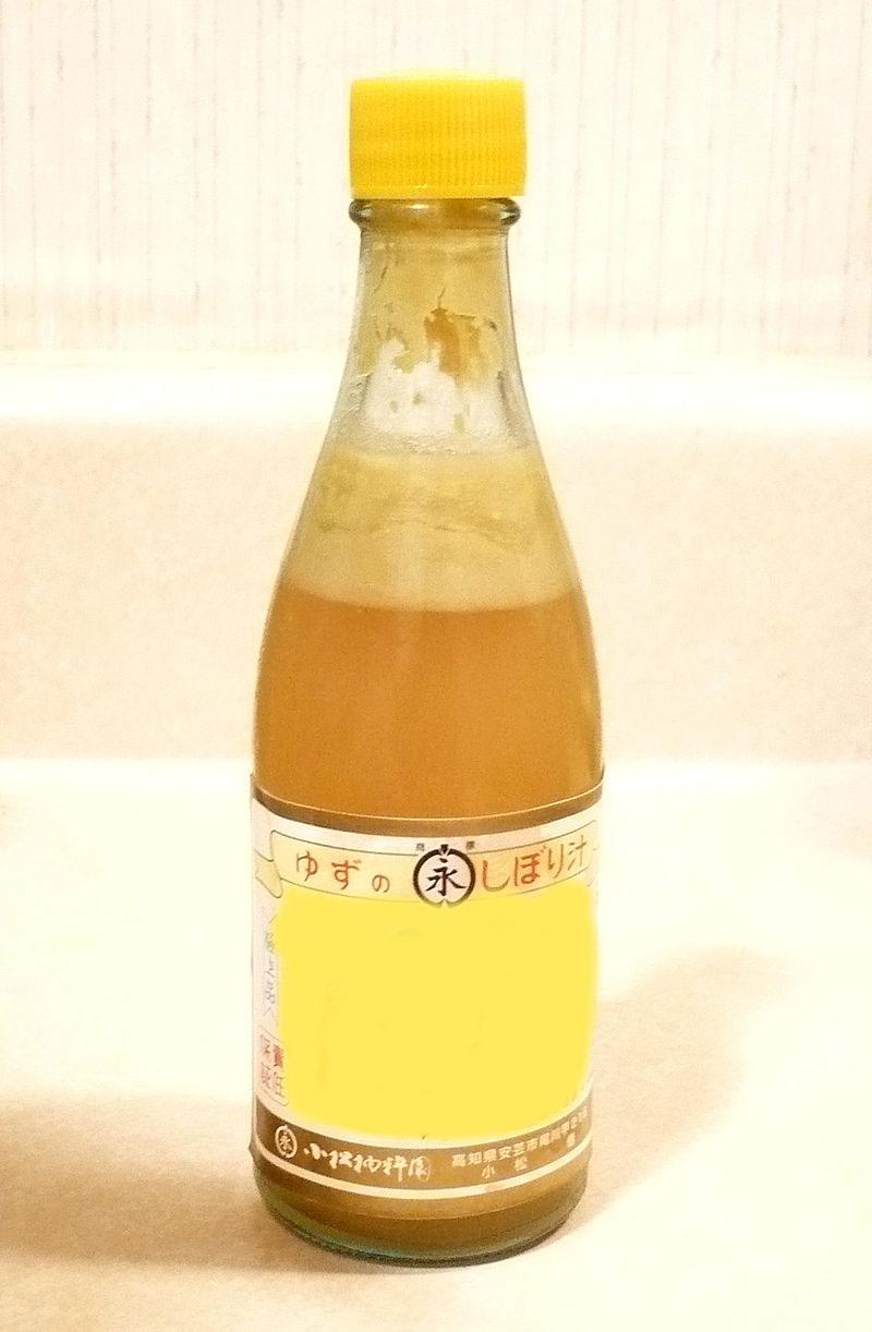 Yuzu-Vinegar