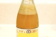 Yuzu-Vinegar