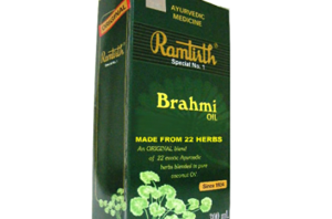 Health benefits of Brahmi Oil