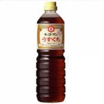 Usukuchi